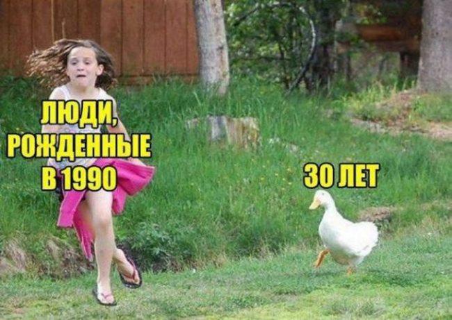 Смешные мем картинки (25 фото)