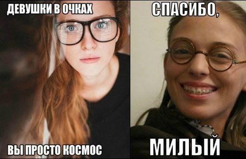 Прикольные фото девушек с надписями (45 фото)