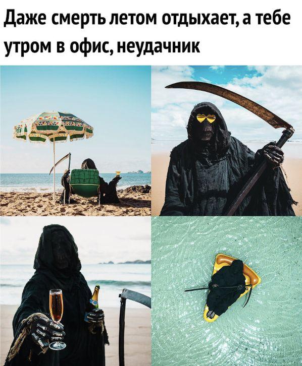 Прикольные картинки про отпуск с надписями (80 фото)
