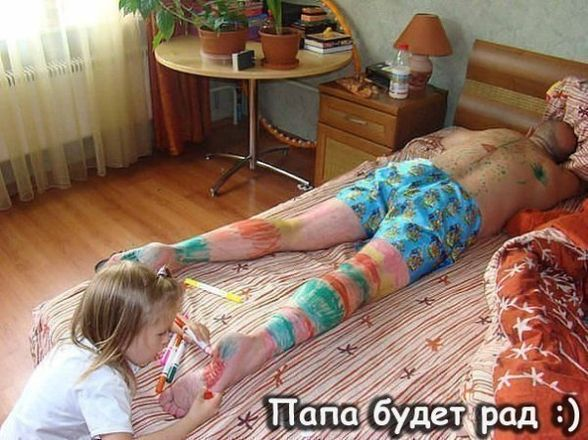 Смешные детские картинки (30 фото)