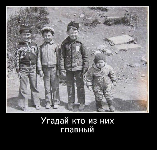 Демотиваторы про детей (60 фото)