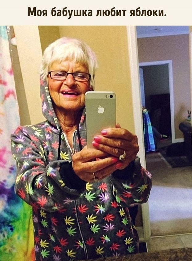 Прикольные картинки про бабушек (65 фото)