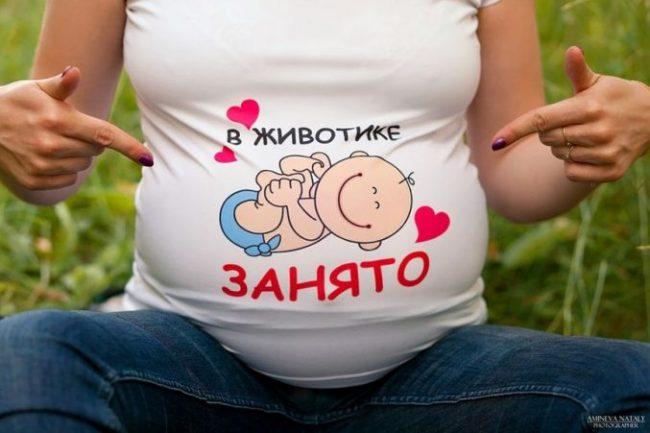 Свадьбу шебби, картинки прикольные с надписями про беременность