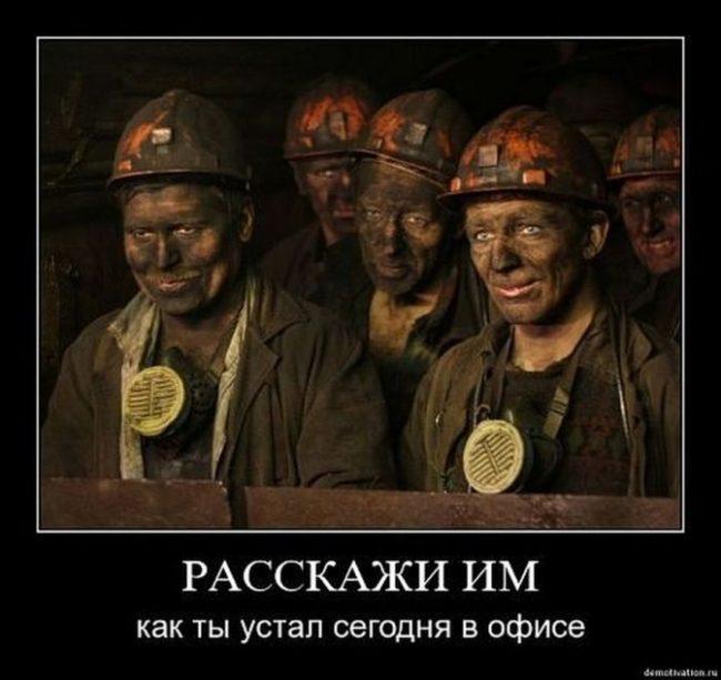 Прикольные картинки про бездельников на работе (38 фото)