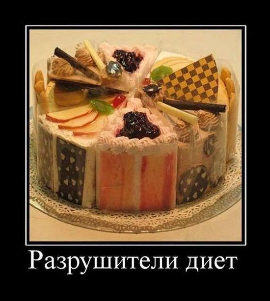 Прикольные картинки про тортики