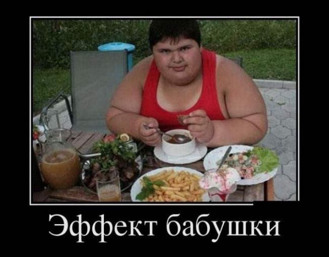 Прикольные картинки про еду (110 фото)