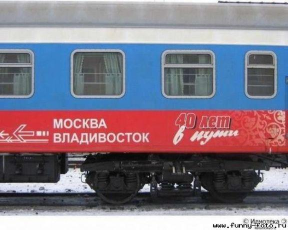 Прикольные картинки про Москву (45 фото)
