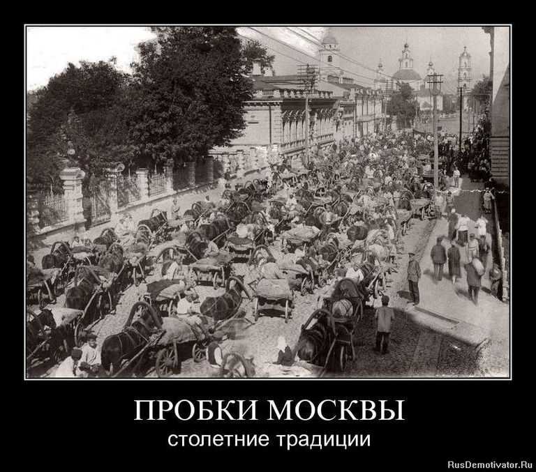 челябинске адрес, приколы о москве картинки зона
