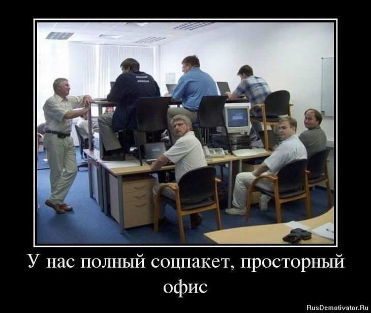 Картинки черный юмор про работу