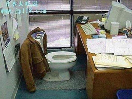 Прикольные картинки про офисных работников (35 фото)