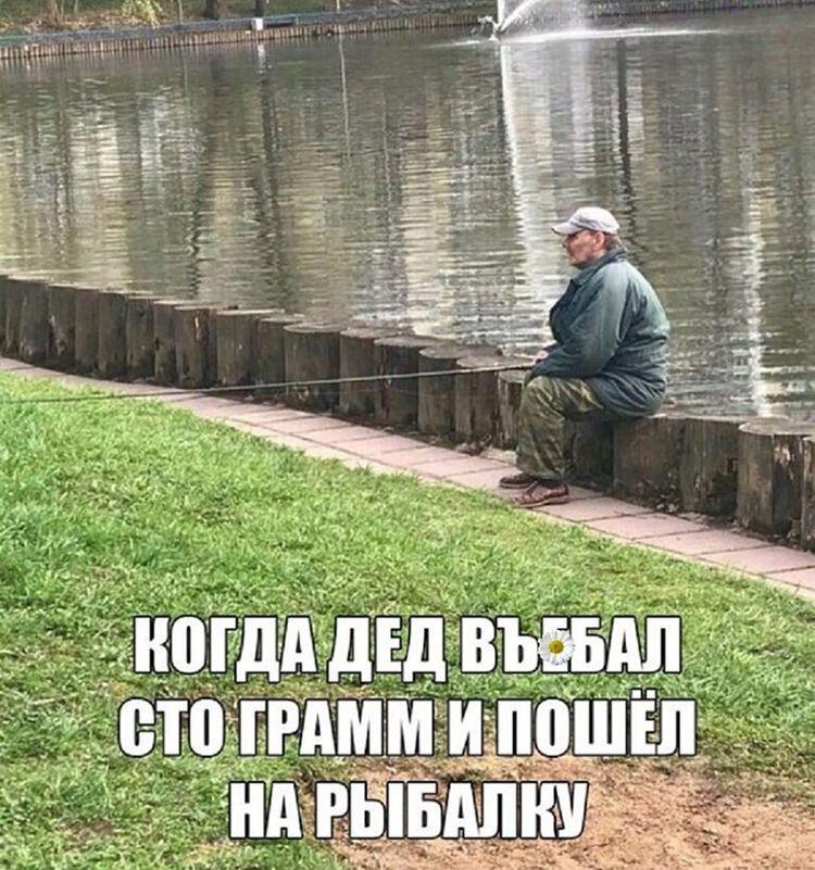 Прикольные картинки про женщин с надписями ржачные до слез русские, днем рождения