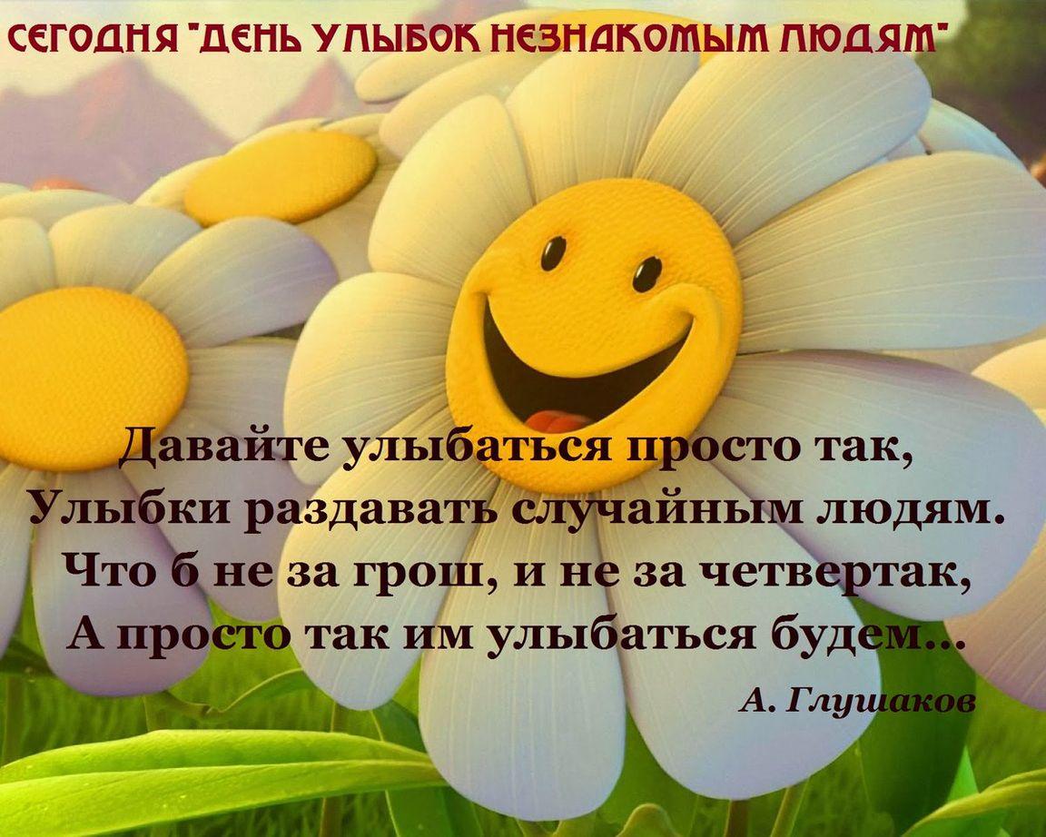 Смешная, картинки улыбки поздравления