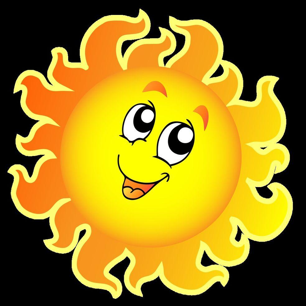 Картинки солнце приколы
