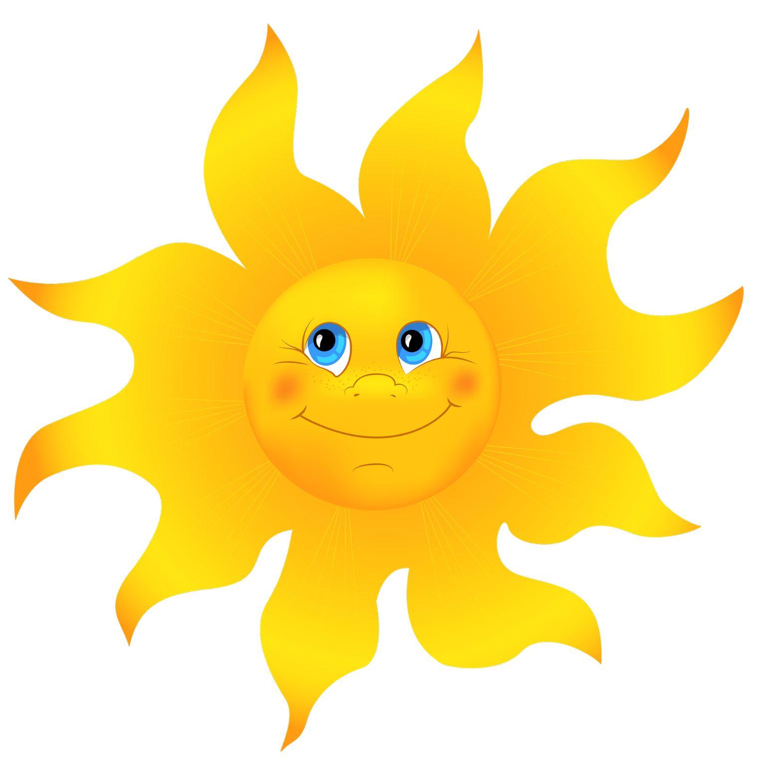 картинки солнышко солнце прожито, сколько нажито