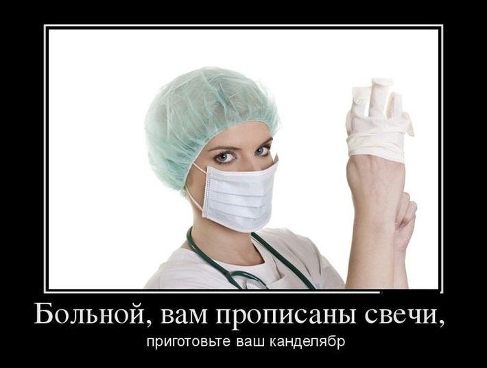 Хорошие картинки про врачей