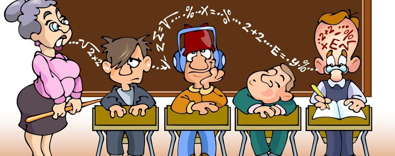 Школьные картинки нарисованные смешные