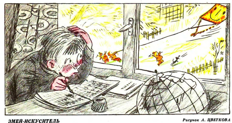 Смешной первоклассник рисованные картинки, открытки открытки юле