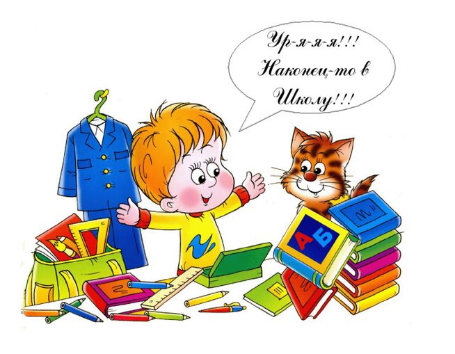 Прикольные рисованные картинки про школу (43 фото)