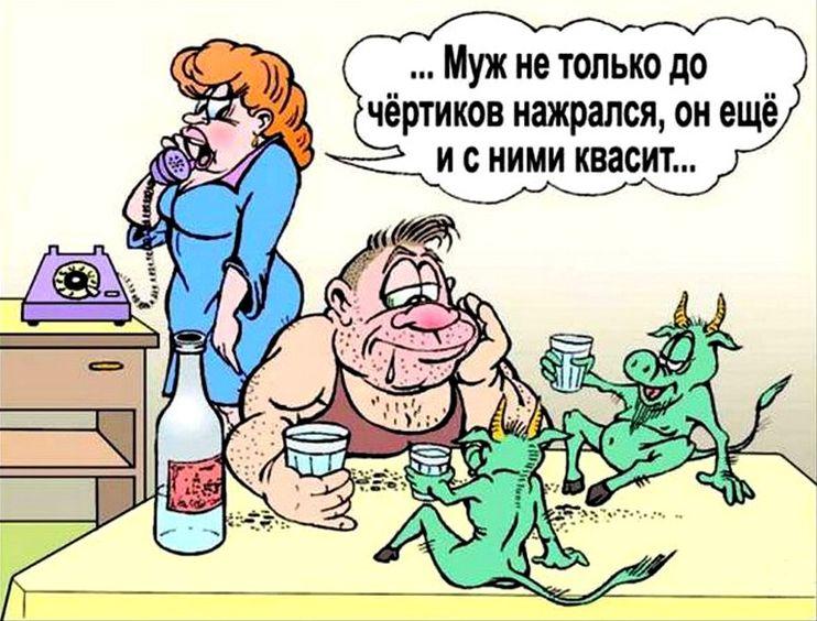 картинка для мужа юмор за неудавшуюся шутку советская российская группа