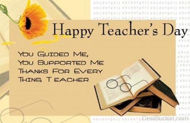 Написать открытку на день учителя на английском языке