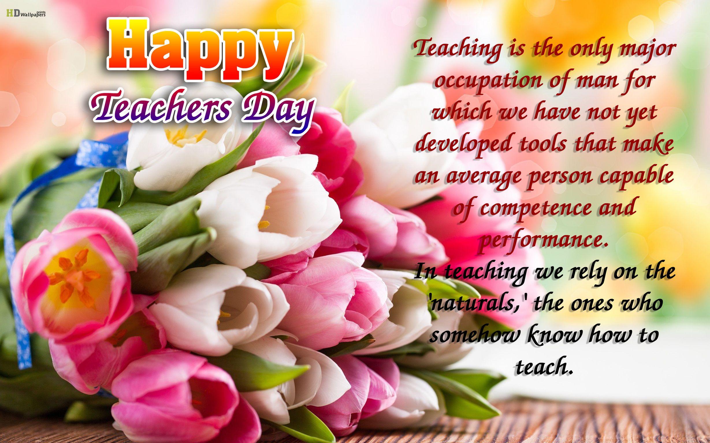 Поздравления с днем учителя в картинках на английском