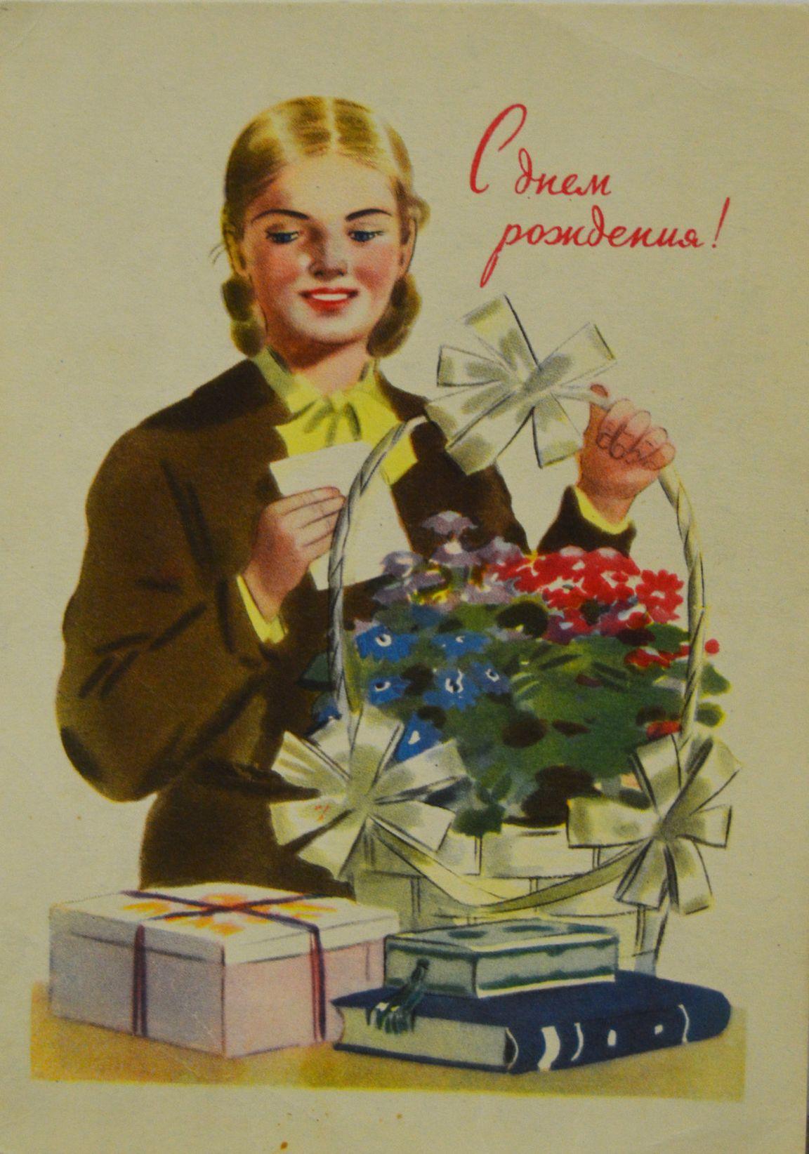 поздравление в советском стиле объявления продаже