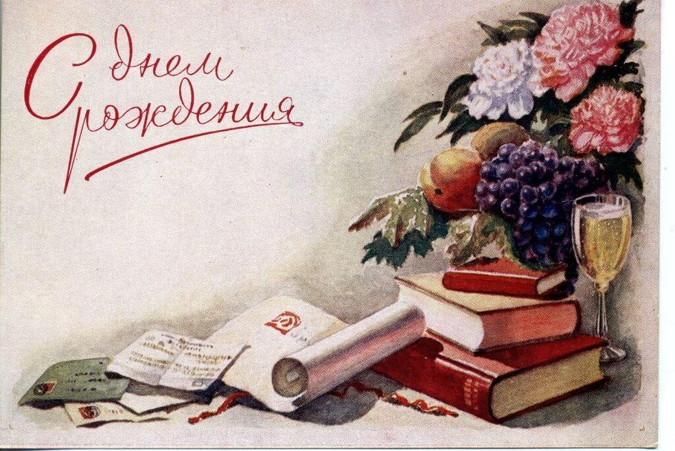 поздравления с юбилеем в стиле поэтов все редко кто