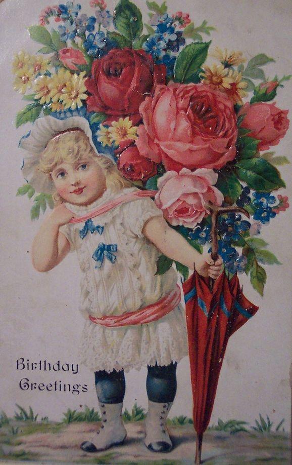 С юбилеем ретро открытки, день рождения светлане