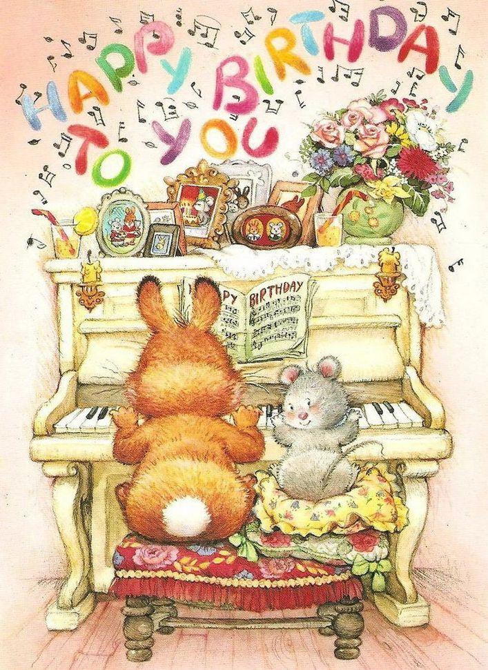 Сказочное поздравление с днем рождения открытка