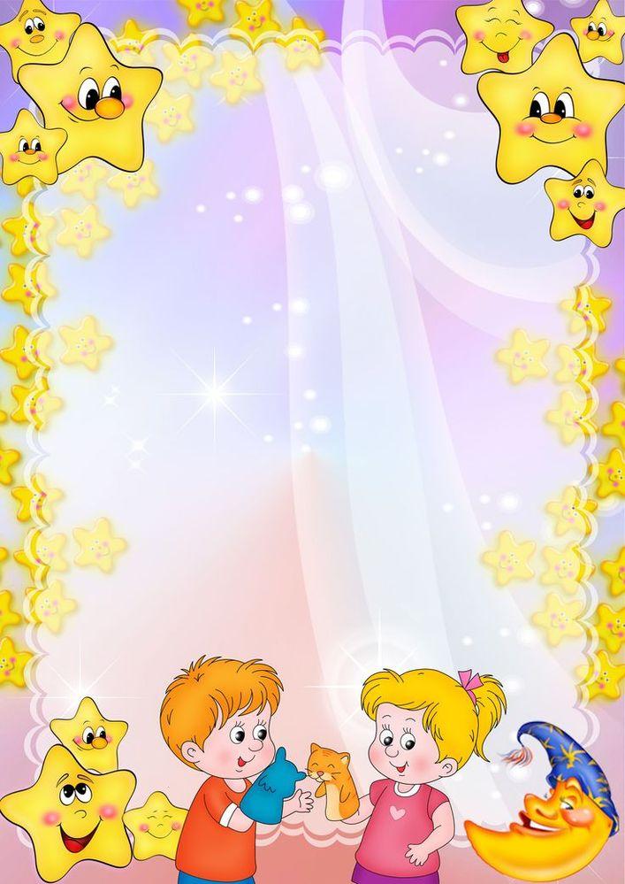 Картинки с детьми для оформления группы