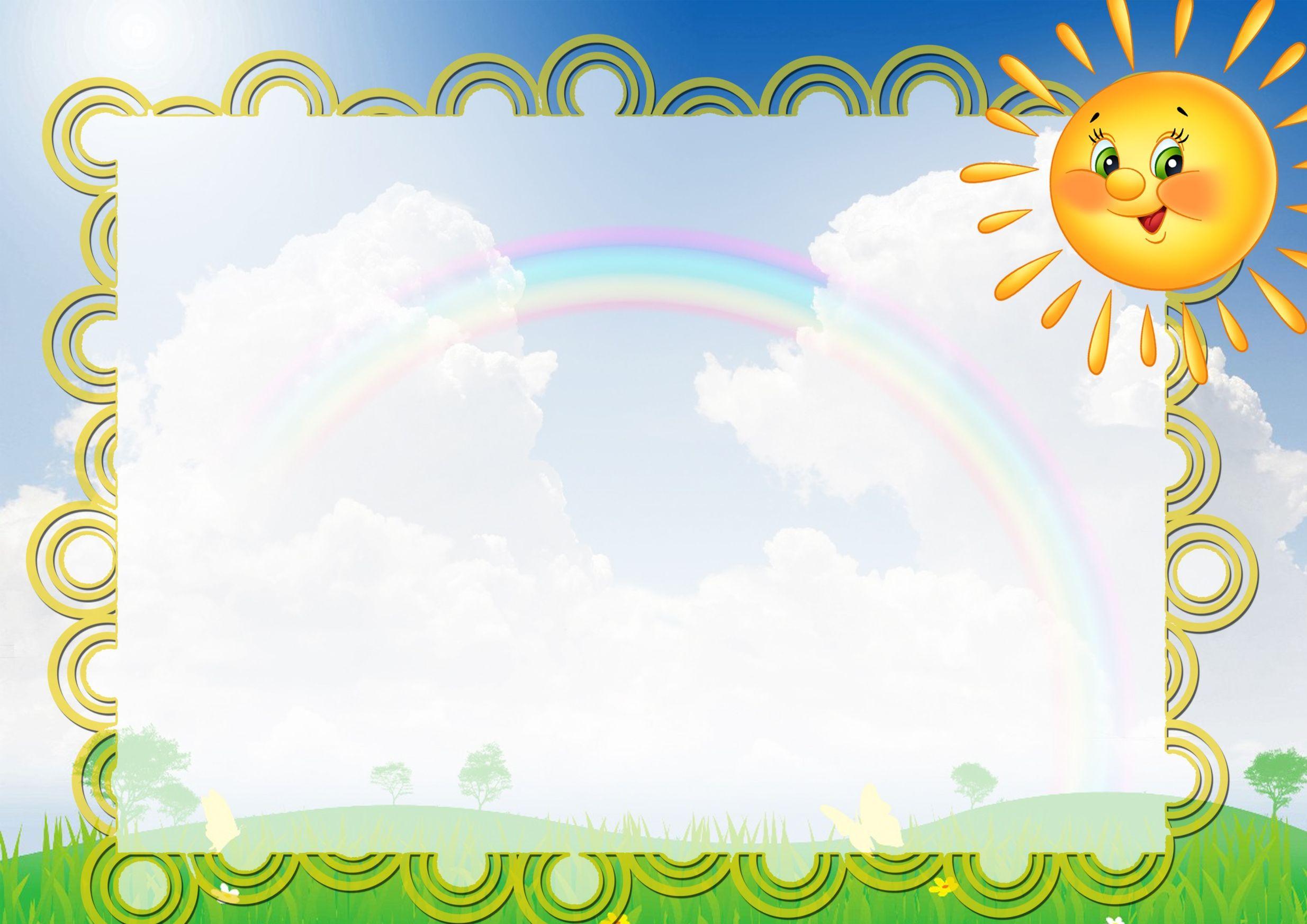 Картинки объявлений в детском саду, картинки статусы