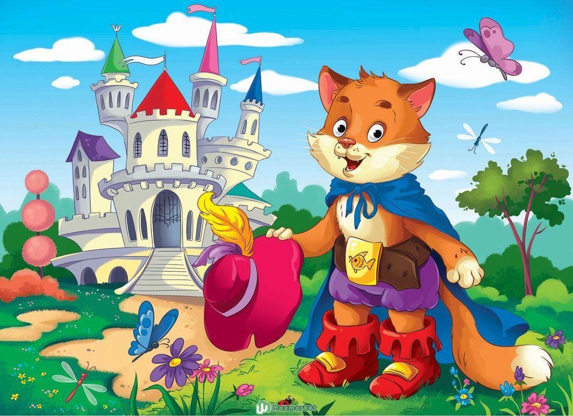 С картинками сказка кот в сапогах