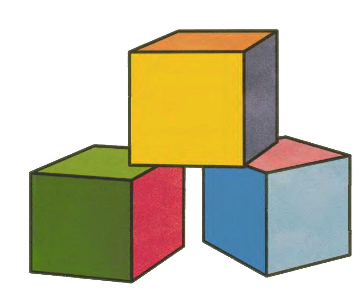 Картинки кубиками рисунки