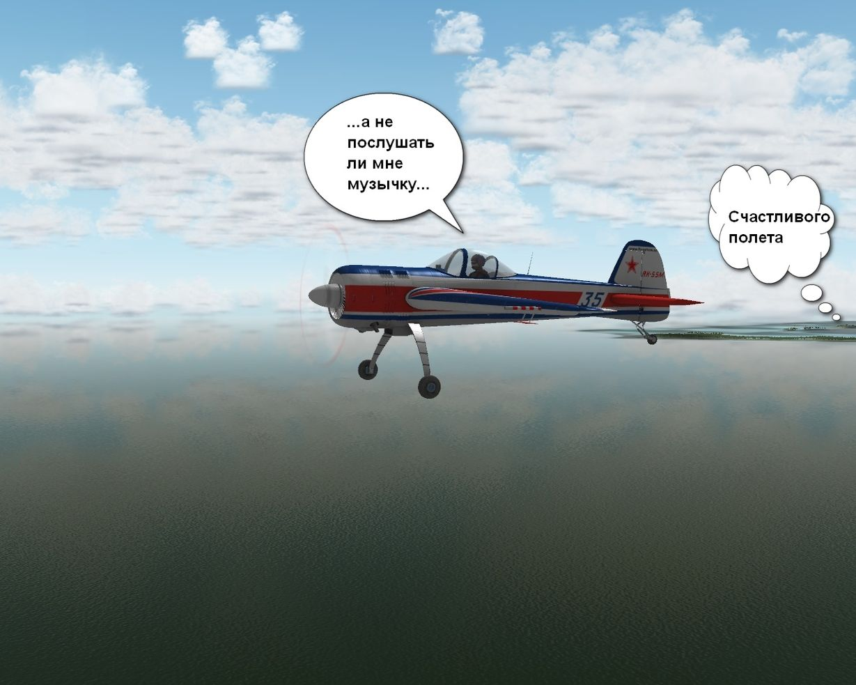 включения отключения счастливого полета и мягкой посадки картинки дня ванесса миннилло