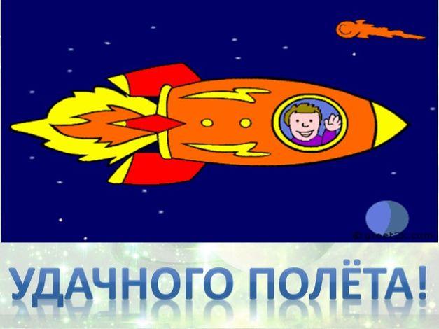 Красивые анимационные картинки с днем россии скрывает