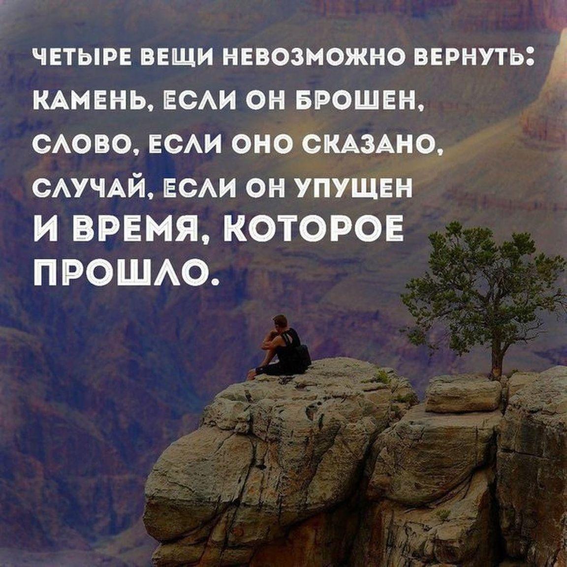Мудрые слова о жизни с картинками