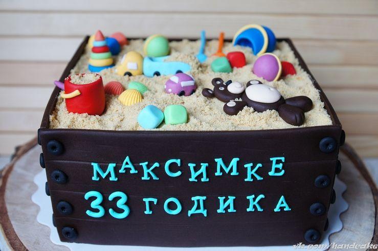 многое прикольный торт мужу на день рождения фото про
