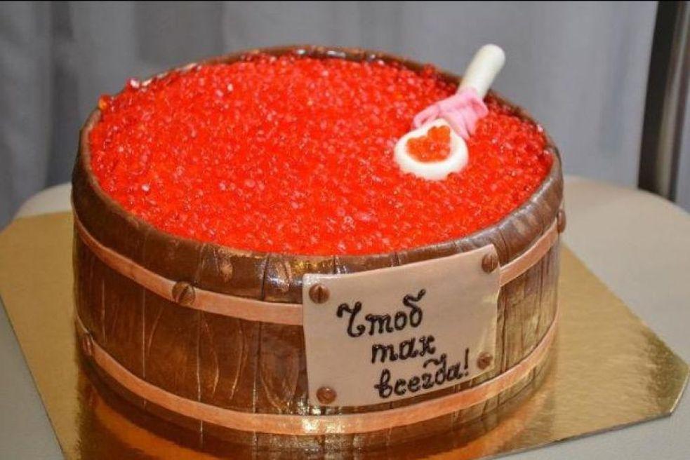 Прикольный торт мужу на день рождения фото картинки