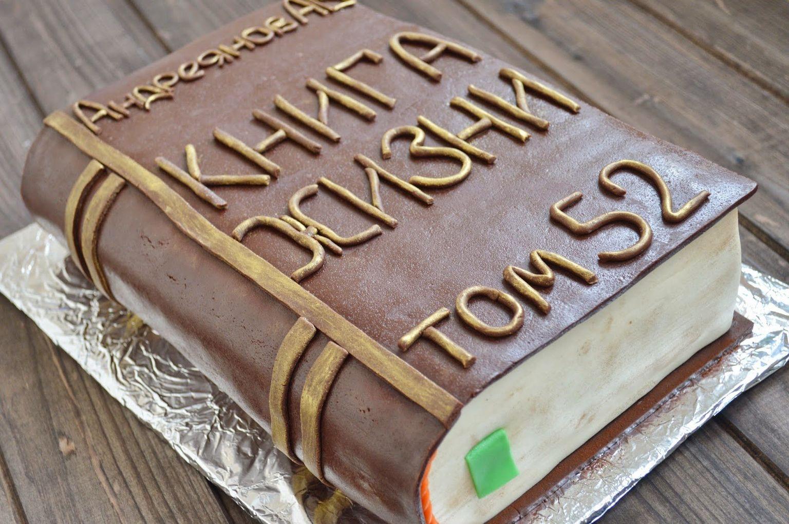 этого торт для друга фото вал районе площади