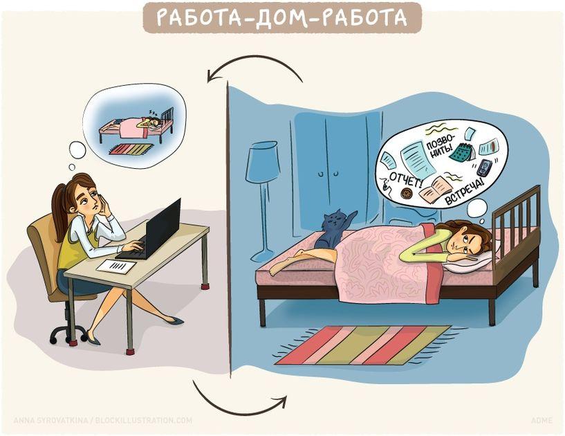Приколы и картинки про офисных, аппликацией внутри открытки