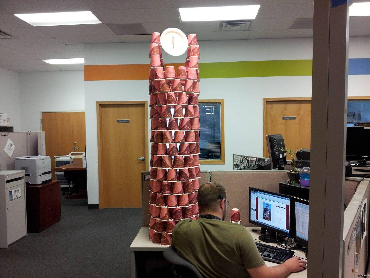 смешные фото про работу в офисе именно