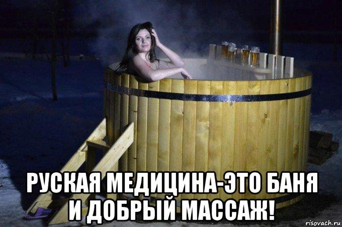 18 июля Sауна- Zапрыгивалка,Uralfreeclub.net