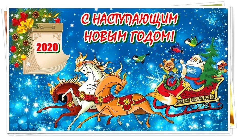 https://proprikol.ru/wp-content/uploads/2019/11/kartinki-s-novym-godom-2020-9.jpg