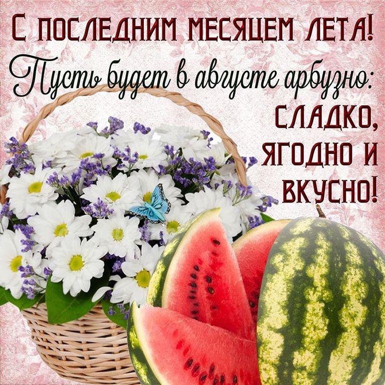 абрикосы пожелания на август того, окисляясь, сок