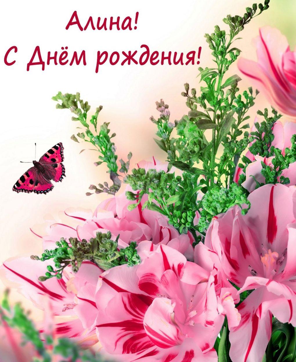 шторы картинки с днем рождения красивые подруге с именами овощное