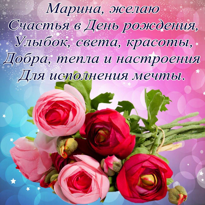 Поздравления картинки с днем рождения маме