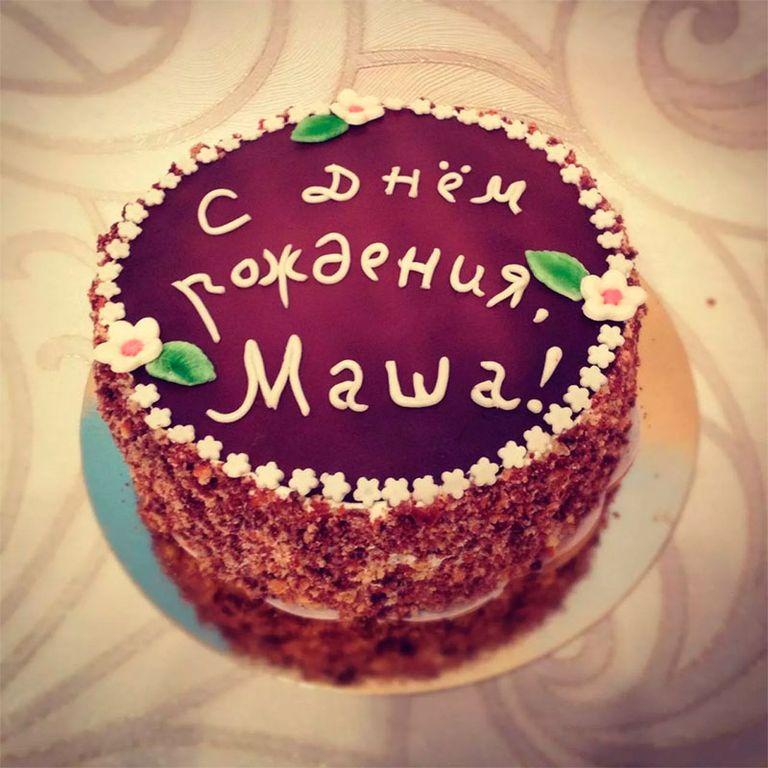 Поздравления с днем рождения машеньке 5 лет