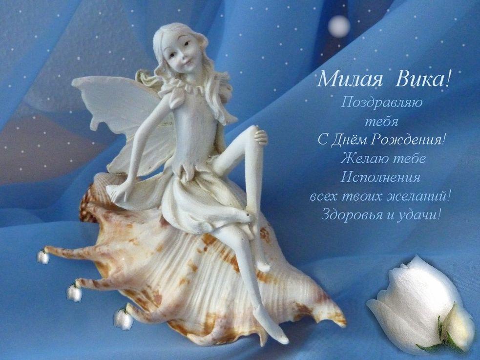 сон поздравления с днем рождения заранее кайдановский советский