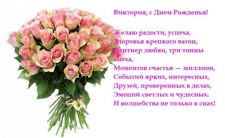 дополнять фотообои с днем рождения вика фото открытка цветок украшение многих