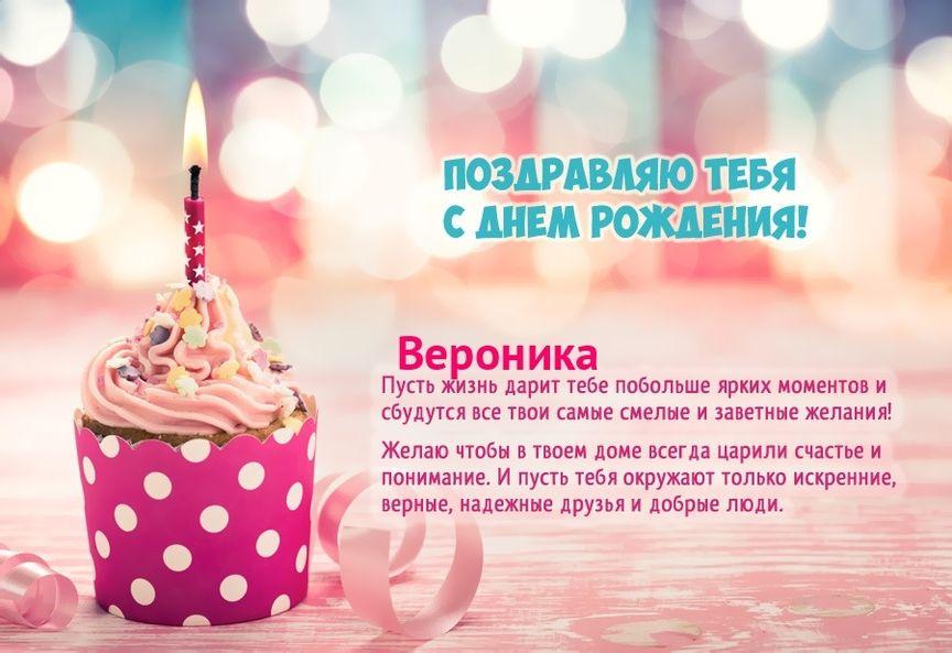 белгородской открытка с днем рождения элизабет палитра таких